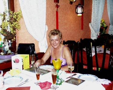 profil partnersuche Jena